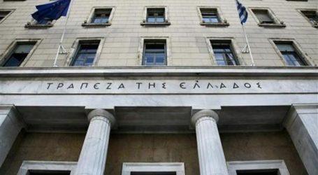 Αυτό είναι το σχέδιο της Τράπεζας της Ελλάδος για μείωση των κόκκινων δανείων