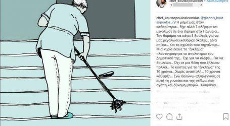 Το ξέσπασμα του Λεωνίδα Κουτσόπουλου για τη φυλάκιση της καθαρίστριας