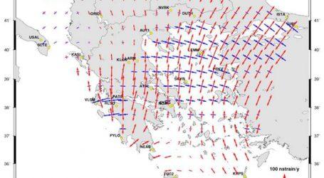 Έλληνες επιστήμονες δημιούργησαν χάρτες τεκτονικής παραμόρφωσης σε πανευρωπαϊκή κλίμακα
