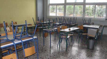 «Απειλούν εκπαιδευτικούς για το Μακεδονικό»