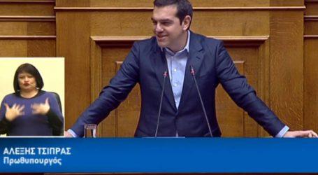 Δείτε ζωντανά την ομιλία του Αλέξη Τσίπρα στη Βουλή