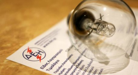 Τα πλεονεκτήματα της υπηρεσίας e-bill της ΔΕΗ