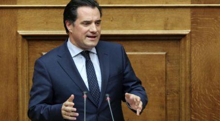 Ερώτηση Γεωργιάδη στη Βουλή για το «Μακεδονία ξακουστή»