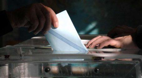 Εκλογές για το Σωματείο Ιδιωτικών Εκπαιδευτικών Λειτουργών Θεσσαλίας