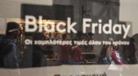 Τι πρέπει να προσέξετε την Black Friday