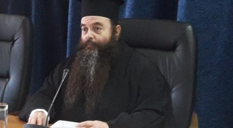 Καθολικής επιστολής Έλληνος Κληρικού το ανάγνωσμα…