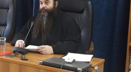 Καθολικής επιστολής Έλληνος Κληρικού το ανάγνωσμα
