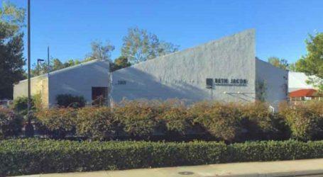 Αντισημιτικά γκράφιτι σε συναγωγή στην Καλιφόρνια, μερικές ημέρες μετά τη σφαγή σε συναγωγή στο Πίτσμπουργκ