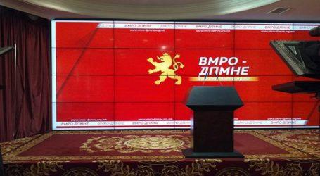 Δικαστήριο δέσμευσε προσωρινά όλα τα περιουσιακά στοιχεία του VMRO-DPMNE
