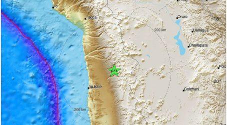 Σεισμός 6,2R στη Χιλή