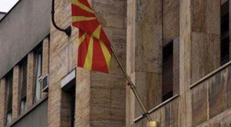 Την 1η Δεκεμβρίου αναμένεται να ψηφιστούν από τη Βουλή οι τροπολογίες του Συντάγματος