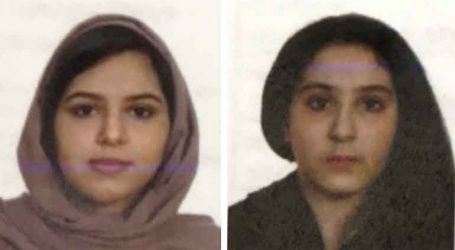 Δύο αδελφές αυτοκτόνησαν στη Νέα Υόρκη για να μην επιστρέψουν στη Σαουδική Αραβία