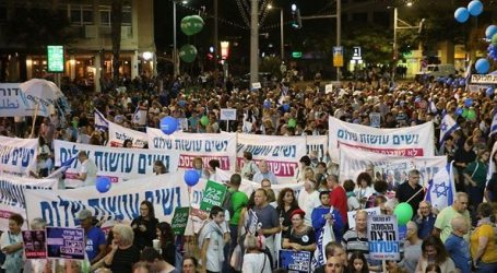 Χιλιάδες πολίτες διαδήλωσαν στο Τελ Αβίβ για την 23η επέτειο της δολοφονίας του Ράμπιν