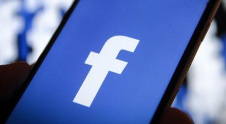 Συγγνώμη από το Facebook για ρατσιστική διαφημιστική καμπάνια