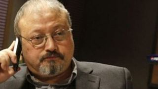 11 πράκτορες έστειλε η Σ. Αραβία για να εξαφανίσουν τα ίχνη