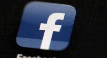Σε φυλάκιση με αναστολή καταδικάστηκε καθηγήτρια για ρατσιστικά σχόλια στο Fb