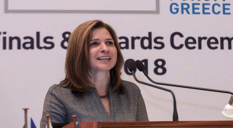 Νέα Πρέσβης των ΗΠΑ στα Σκόπια η Κεϊτ Μαρί Μπερνς