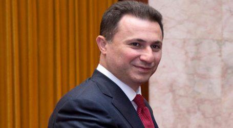 Ο Νικολά Γκρούεφσκι ζητά άσυλο από την Ουγγαρία