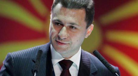 Στην Ουγγαρία βρίσκεται ο πρώην πρωθυπουργός της ΠΓΔΜ Νικολά Γκρούεφσκι