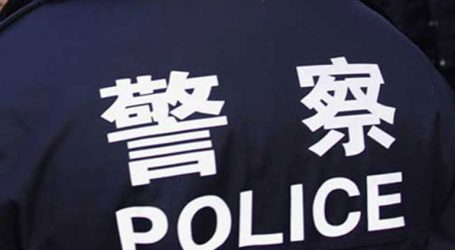 Επαναπατρίστηκε στην Κίνα καταζητούμενος για υπεξαίρεση 28 εκατ. γιουάν