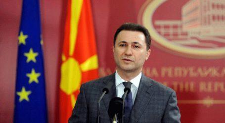 Ο Νίκολα Γκρούεφσκι ζήτησε άσυλο σε ουγγρική διπλωματική αποστολή εκτός της ΠΓΔΜ
