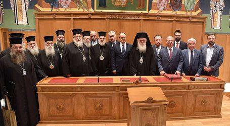 Το ουκρανικό στις εργασίες της Γραμματείας της Διακοινοβουλευτικής Συνέλευσης Ορθοδοξίας