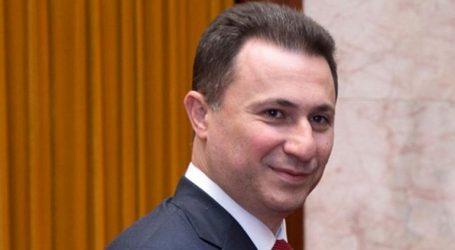 Ο Γκρούεφσκι διέφυγε από την πΓΔΜ με ουγγρικό διπλωματικό αυτοκίνητο