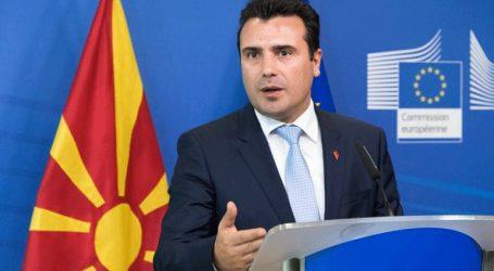 «Ο Γκρούεφσκι θα επιστραφεί στην ΠΓΔΜ»