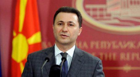H EE ζητεί εξηγήσεις για το άσυλο στον Γκρουέφσκι