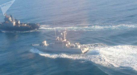 Απομακρύνονται από το Στενό του Κερτς τα πλοία του Πολεμικού Ναυτικού της Ουκρανίας