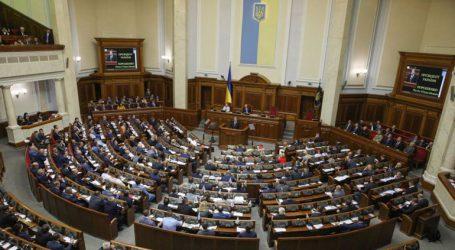 Έκτακτη συνεδρίαση του Συμβουλίου Εθνικής Ασφάλειας για την επιβολή στρατιωτικού νόμου