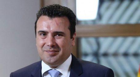 Δεν θα είμαι υποψήφιος για πρόεδρος των Σκοπίων