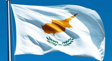 H Κύπρος καταγγέλλει με επιστολή προς τα Ηνωμένα Έθνη νέες τουρκικές παραβιάσεις