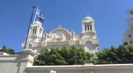 Τη δημιουργία Ταμείου Μισθοδοσίας του Αφρικανικού Κλήρου μελετά το Πατριαρχείο Αλεξανδρείας