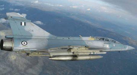 «Καμία ένδειξη σαμποτάζ» ανακοίνωσε η γερμανική Πολεμική Αεροπορία