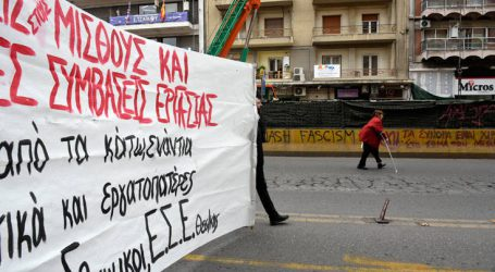 Συγκέντρωση και πορεία διαμαρτυρίας στο κέντρο της Θεσσαλονίκης