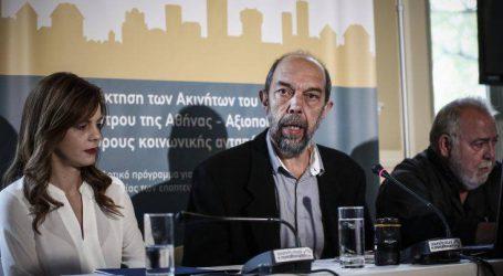 Η υποψηφιότητα που προωθεί ο ΣΥΡΙΖΑ για το δήμο Πειραιά