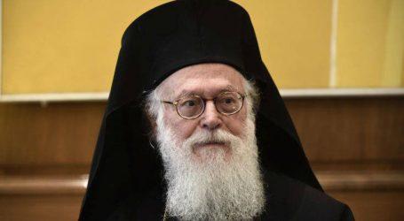 Έκκληση του Αρχιεπισκόπου Αναστάσιου να δοθεί η σορός του Κ. Κατσίφα στην οικογένειά του