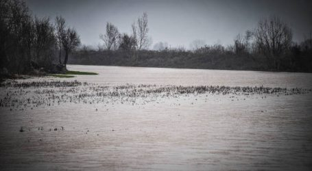 Διεθνές συνέδριο για τον Πηνειό ποταμό διεξάγεται στη Λάρισα