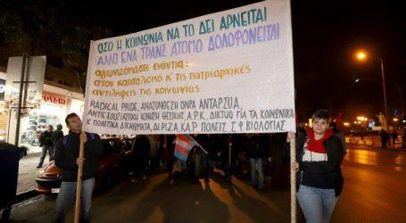Πορεία με συνθήματα για τον Ζακ Κωστόπουλο στη Θεσσαλονίκη