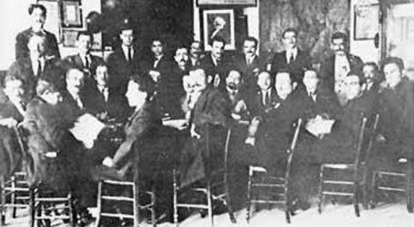 Ποιοι ήταν αυτοί που ίδρυσαν το ΚΚΕ