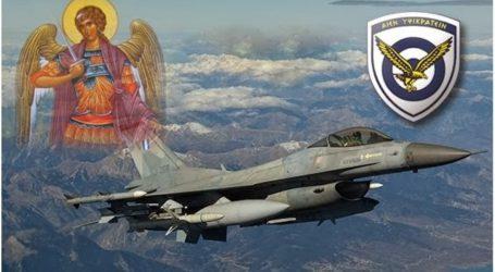 Η Σύναξη των Αγγελικών Δυνάμεων – Εορτάζει η Πολεμική Αεροπορία