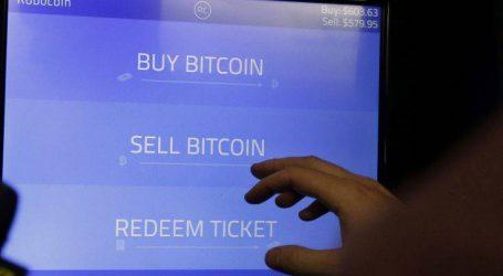 «Βουτιά» 7% για το Bitcoin