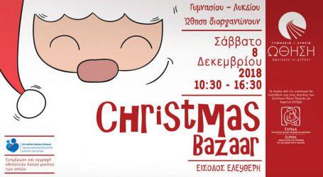 Το Christmas Bazaar του Γυμνασίου – Λυκείου «ΩΘΗΣΗ» δίνει ώθηση στο πνεύμα των γιορτών