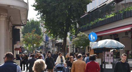 Γέμισαν το κέντρο της πόλης κυριακάτικα οι Λαρισαίοι για ψώνια και καφέ (φωτο)
