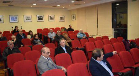 Ενημέρωση για τα μη εξυπηρετούμενα δάνεια και τον εξωδικαστικό μηχανισμό έγινε σε εκδήλωση στο Επιμελητήριο Λάρισας (φωτο)