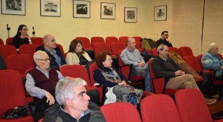 Τα μέλη του ενημέρωσε το Επιμελητήριο Λάρισας σε εκδήλωση για τα μη εξυπηρετούμενα δάνεια