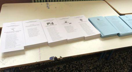 Μεγάλη νικήτρια των εκλογών στους καθηγητές η ΔΑΚΕ – Δείτε τα αναλυτικά αποτελέσματα