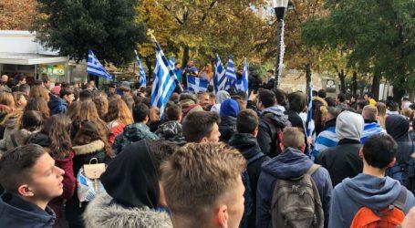 Έκρυθμη η κατάσταση σε σχολεία της Λάρισας για το Μακεδονικό – Μάλωσαν μαθητές για διανομή φυλλαδίων