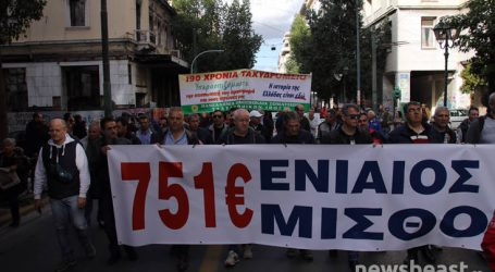 Σε εξέλιξη η απεργιακή πορεία της ΓΣΕΕ στο κέντρο της Αθήνας